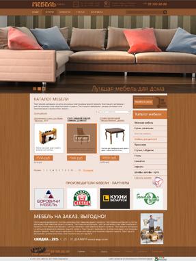 Мебель, интерьер (адаптивный)