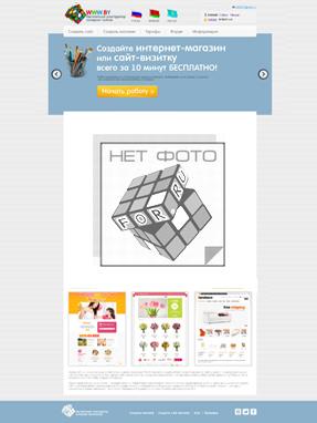 Свой дизайн интернет-магазина