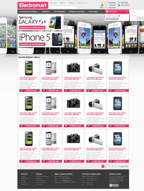 Продажа цифровой техники