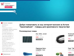 Казахстан бесплатный хостинг игровые vds хостинги для майнкрафт
