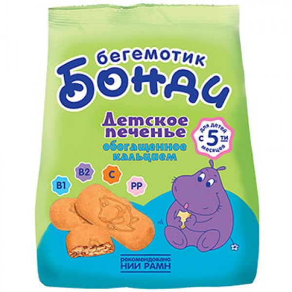 Детское печенье от 6 месяцев рецепты