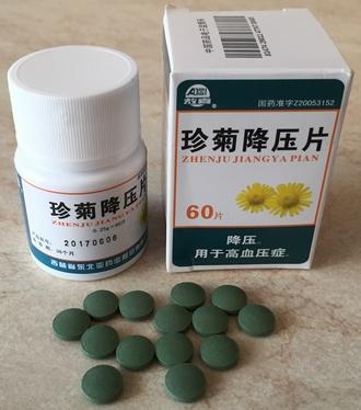 Изображение - Китайские таблетки от давления на травах tabletki-ot-davleniya-7-330