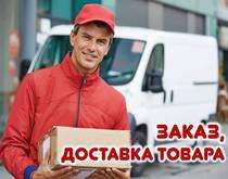 Изображение - Китайские таблетки от боли в суставах zakaz-dostavka-tovara-210-165