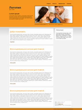 Официальный сайт КГКП \