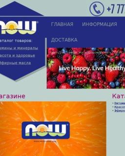Витамины, минералы, Омега 3 и другие бады фирмы NOW Foods